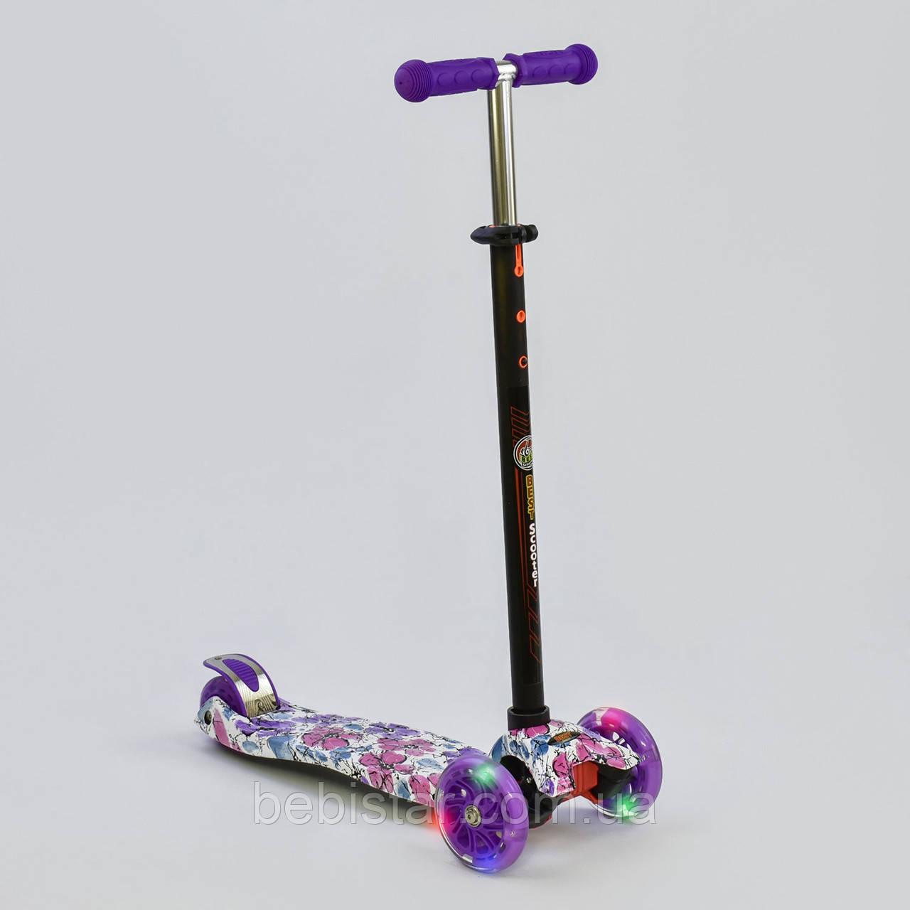 Самокат-кикборд Best Scooter MAXI со светящимися фиолетовыми колесами деткам от 3 лет