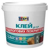Клей строительный для напольных покрытий (ДСМ) Зебра 1,4кг