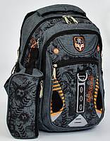 Рюкзак школьный + пенал для мальчиков 4, 5, 6, 7 класс, средняя школа, ортопедический