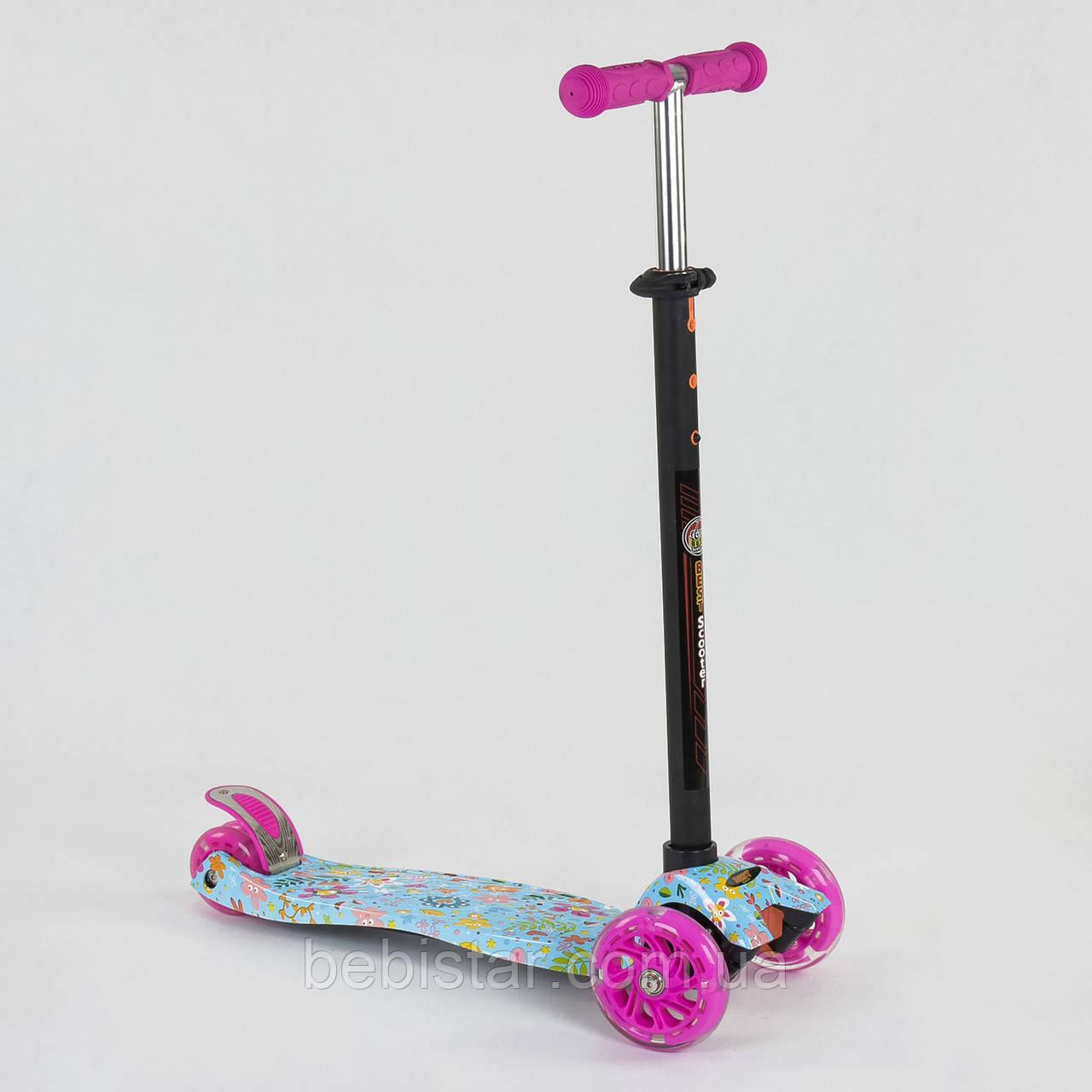 Самокат-кикборд Best Scooter MAXI голубой со светящимися розовыми колесами деткам от 3 лет