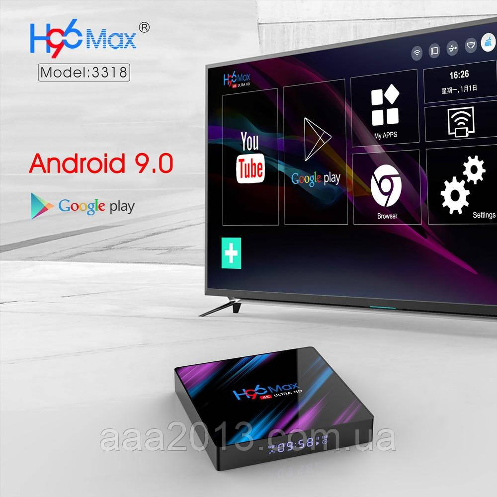 Смарт ТВ приставка H96 MAX+,  Андроид 9.0 4Gb/32Gb 4K SMART TV Android IPTV