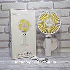 Портативный мини-вентилятор Handy Fan S8 White. Ручной вентилятор с аккумулятором S8 Белый, фото 4