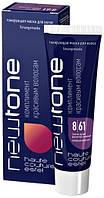 Тонирующая маска для волос 8/61 Светло-русый фиолетово-пепельный, ESTEL HAUTE COUTURE NEWTONE 60 мл