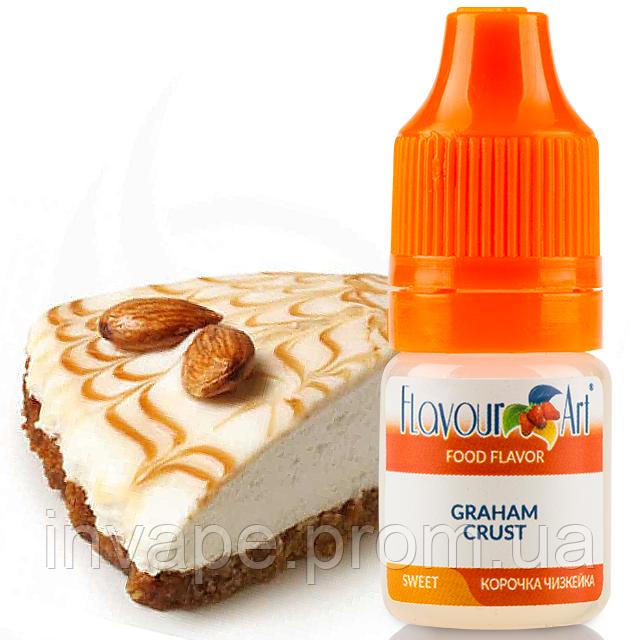 Ароматизатор FlavourArt Graham Crust (Корочка чизкейка) 5мл