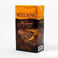 Mocca Fix Melange Кофе молотый, 500 г