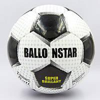 Мяч футбольный №5 Ballonstar Super Brilliant 0167: PU, сшит вручную