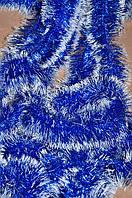 Мишура синяя (белый кончик) , длина 1.5м, диаметр 70мм Харьков., фото 1