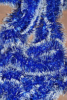 Мишура синяя (белый кончик) , длина 1.5м, диаметр 50мм Харьков.