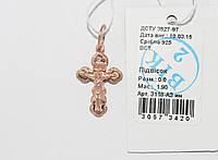 Серебряный крестик с позолотой 3118-АЗин
