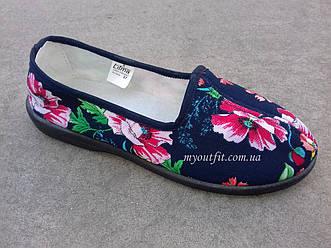 Женские домашние туфли Тёмно-синие текстильные тапочки