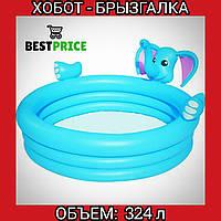 Детский надувной бассейн, круглый, 324л, 152-74см
