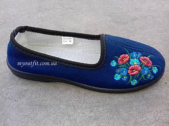 Женские домашние туфли Синие текстильные тапочки