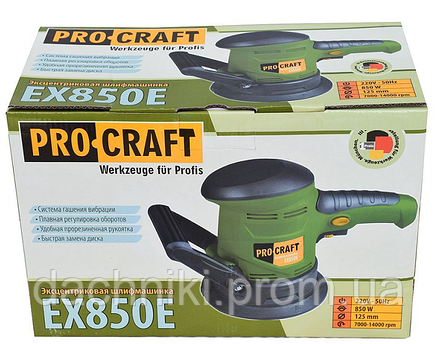 Эксцентриковая шлифмашина ProCraft EX850E, фото 2