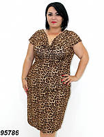 Летнее платье с воротом -хомут 50,52,54,56
