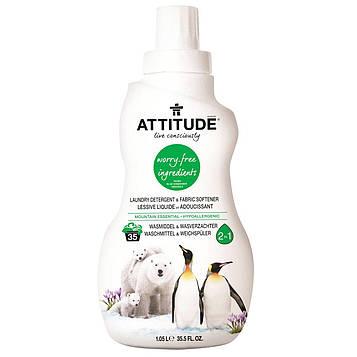 ATTITUDE, 2 in 1 Laundry & Softener,Mountain Essential, 35 Loads, 35.5 fl oz