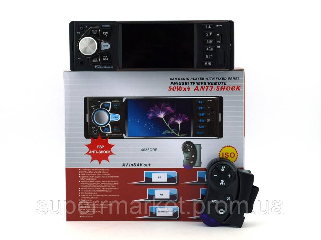 """Автомагнитола Pioneer 4036CBR копия, car MP5 Bluetooth 200W  4*50W  с экраном 4"""" и д у на руль"""
