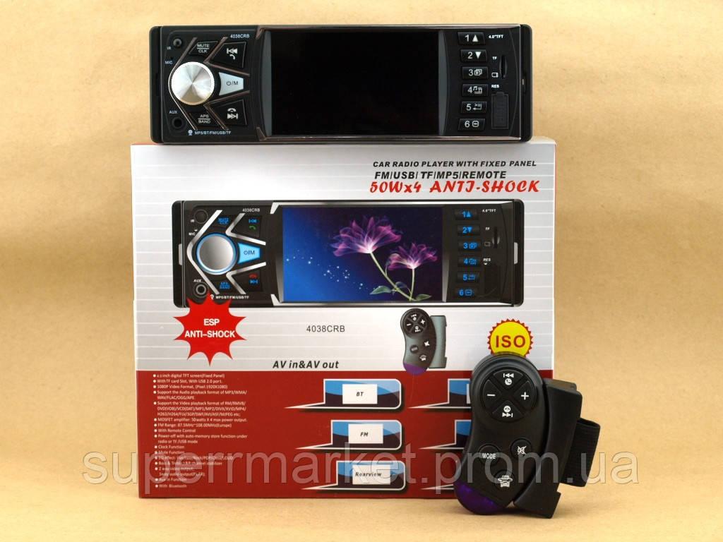 """Автомагнитола Pioneer 4038CBR копия, car MP5 Bluetooth 200W  4*50W  с экраном 4"""" и д у на руль"""