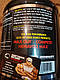 Протеин iForce Nutrition 100% Whey Protean 2000 г, фото 7