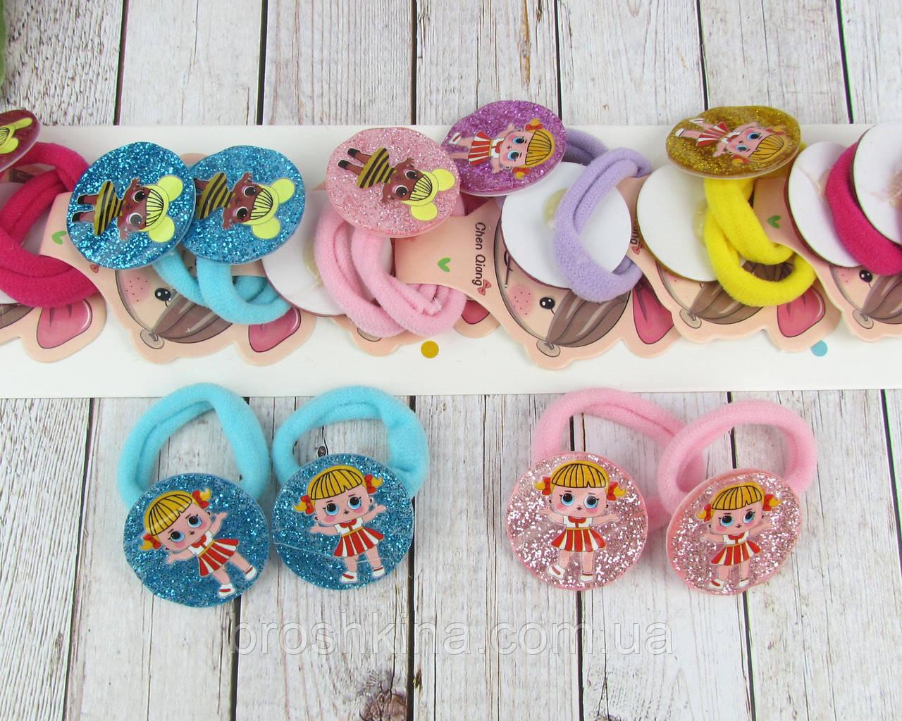 Детские резиночки для волос куколки LOL 10 пар/уп.