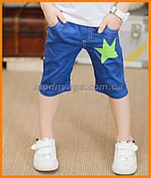 Детские шорты | Купить шорты для мальчика