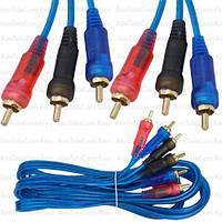 Шнур соединительный, 3RCA - 3RCA, gold, Ø 3+3+3мм, прозрачно-синий, 3м