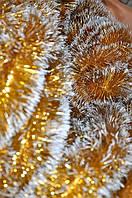 Мишура золотая (белый кончик) , длина 1.5м, диаметр 70мм Харьков., фото 1