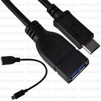 Переходник OTG, штекер USB 3.1 type C - гнездо USB type A, 0.2м, черный