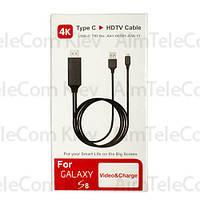 Шнур HDTV 4К, штекер USB type C - штекер HDMI + штекер USB, 2м + 1м, в коробке