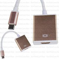 Переходник HDTV 4K x 2K (штекер USB type C - гнездо HDMI), с кабелем 15см, блистер