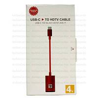 Переходник HDTV 4К, штекер USB type C - гнездо HDMI, с кабелем 15см, в коробке