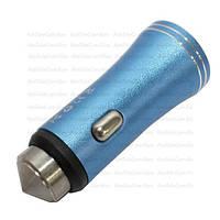 Автомобильная зарядка, 2 USB 1A+2.1А, металлическая, синяя, в блистере