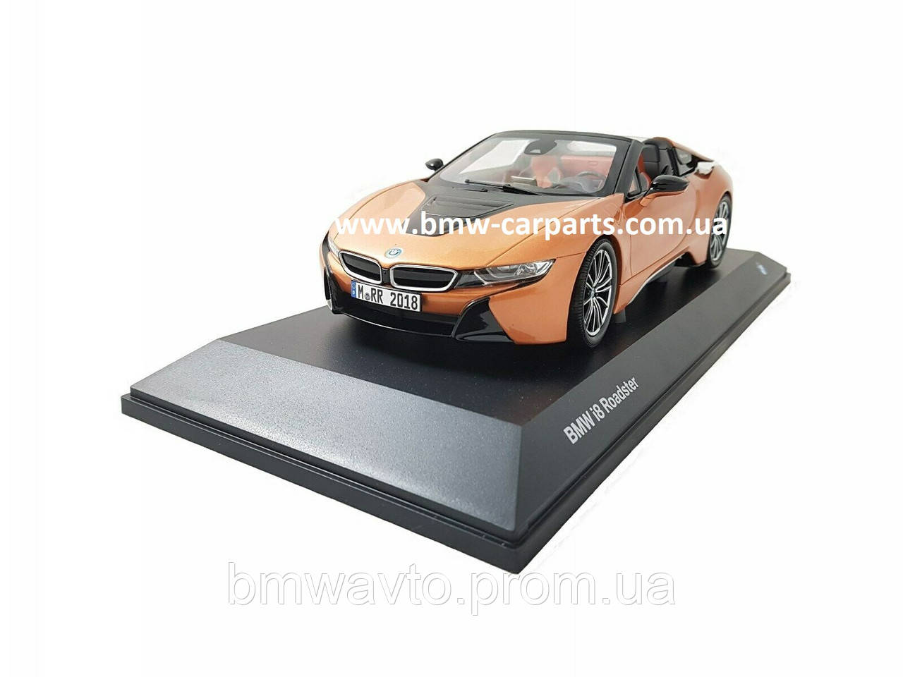 Модель автомобиля BMW i8 Roadster, E Copper Metallic 2019