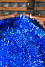 Мишура синяя , длина 1.5м, диаметр 50мм Харьков.