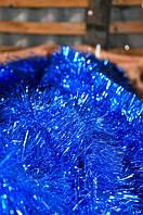 Мишура синяя , длина 1.5м, диаметр 50мм Харьков., фото 1