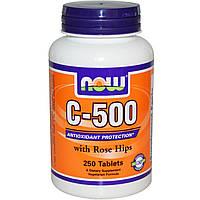 Витамин С (Vitamin C) с плодами шиповника Now Foods 500 мг 250 таблеток