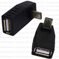 Переходник, гнездо USB A - штекер micro USB, угловой