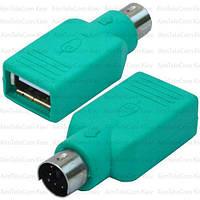 Переходник, штекер mini din 6pin - гнездо USB (тип А)