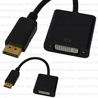 Переходник, штекер Display Port - гнездо DVI, кабель 0.2м