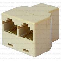 Компьютерный переходник, 1 гнездо - 2 гнезда (8р8с), бежевый