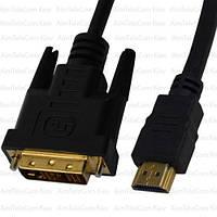 "Шнур HDMI, штекер HDMI - штекер DVI, ""позолоченный"", с фильтрами, Ø6мм, 3м, в блистере COMP"