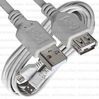 Удлинитель USB, штекер A - гнездо А, Vers- 2.0, Ø4.5мм, 5м, серый