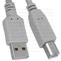 Шнур USB, штекер A - штекер В, Vers- 2.0, Ø4.5мм, 5м, серый