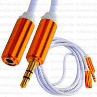 Шнур аудио-видео, штекер 3.5 стерео - гнездо 3.5 стерео, металл, Ø4мм, 1.5м