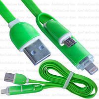Шнур 2в1, штекер USB А - штекер miсro USB + штекер iPhone6, зелёный, 1м, в блистере