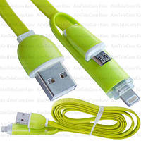 Шнур 2в1, штекер USB А - штекер miсro USB + штекер iPhone6, салатовый, 1м, в блистере