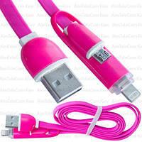 Шнур 2в1, штекер USB А - штекер miсro USB + штекер iPhone6, розовый, 1м, в блистере