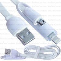 Шнур 2в1, штекер USB А - штекер miсroUSB + штекер Iphone6, белый, 1м, в блистере