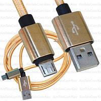 Шнур штекер USB А - штекер micro USB, Ø4.5мм, 1м, золотистый