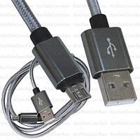 Шнур штекер USB А - штекер micro USB, Ø4.5мм, 1м, серый