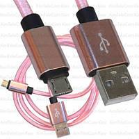 Шнур компьютерный, штекер USB А - штекер miсro USB, Ø4.5мм, 1м, розовый